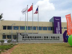 Ingevity Zhuhai Plant